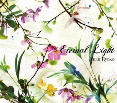 Anan Ryoko - Eternal Light
