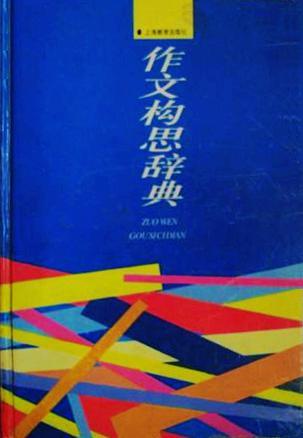 中国古代音乐教育