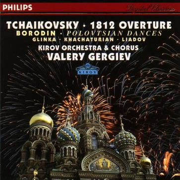 Tchaikovsky-1812 Overture (White Nights - Romantic Russian Showpieces)