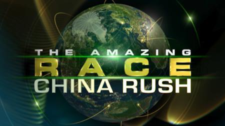 极速前进:冲刺中国 第二季