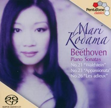 Beethoven - Piano Sonatas Nos 21; 23 and 26
