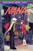 NANA (9)