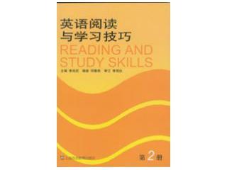 英语阅读与学习技巧.第2册
