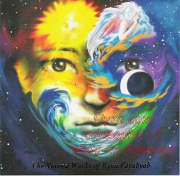 The Sacred Works - Philippine Music CD