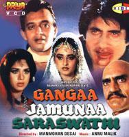 偿还血债 Gangaa Jamunaa Saraswathi 1988