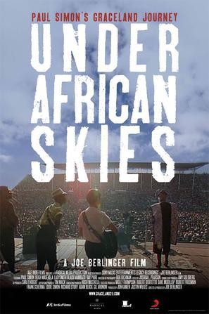 非洲天空下