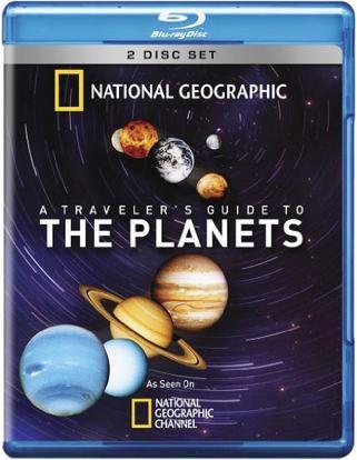 行星旅行指南
