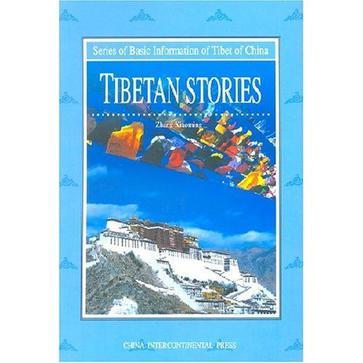 西藏的故事