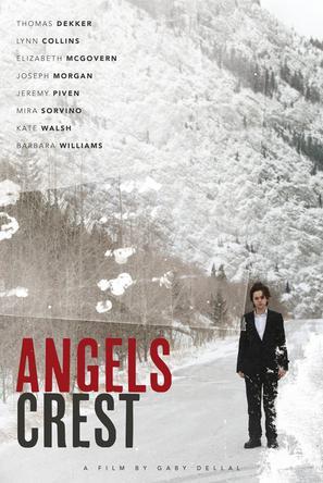 天使之冠.2011