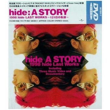 A STORY~1998 hide LAST WORKS~121日の軌跡~