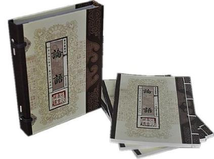 墨香斋藏书