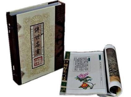 中国传世书画赏析/墨香斋藏书(全四卷)