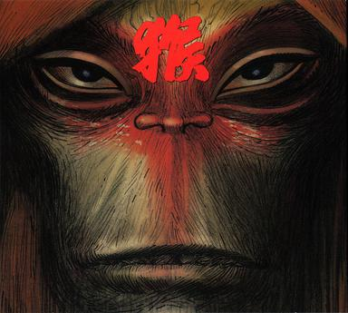Damon Albarn - Monkey: Journey to the West