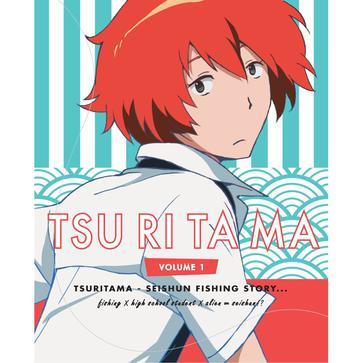 """栗コーダーカルテット - TSURITAMA CD COLLECTION:01""""こぼれ球""""~つり球OST未収録音源集~"""