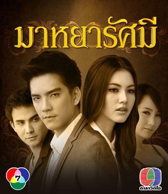 破晓之爱(2012)