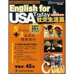 English for USA Today社交生活篇
