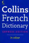 法语精华词典 Express French Dictionary 2nd Ed