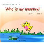 儿童英语超短故事集