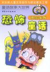 宋庆龄儿童文学创作与研究教育工程(全十册)