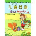 外研社儿童英语(6)光盘(CD-ROM)VCD