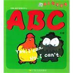 幼儿趣味英语ABC