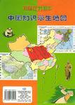 中国知识学生地图