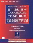 英语语言教学的实践