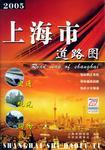 上海市道路图
