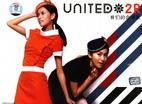 UNITED*2R-我们的合唱歌