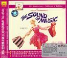 《音乐之声》电影原声 Sound of Music