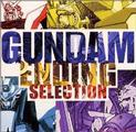 Gundam: Ending Selection