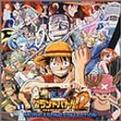One Piece Grand Battle V.2