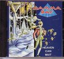 Gamma Ray ; Heaven Can Wait Ep [Japan Import]