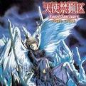 Angel Sanctuary (Tenshi Kinryoku) Original Soundtrack