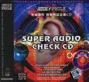 发烧测试音乐CD:德国制作