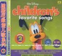 迪斯尼最爱儿歌系列:2(磁带)