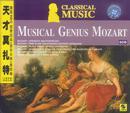 天才莫扎特(6CD)