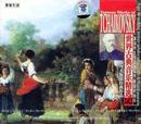 柴可夫斯基经典作品-世界古典音乐精选