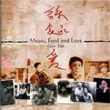 Music Food & Love