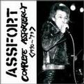 Complete Assforterly: 1990-1993