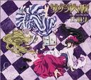 Sakura Wars the Movie: Sound Collection