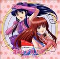 Sakura Taisen 4th Drama CD Song Album