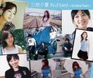 三枝夕夏 IN d-best~Smile&Tears~【初回限定盤B:写真集付】