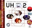 宇多田光:单曲MTV(特价 VCD)