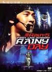 Rain: 韩国演唱会(DVD+CD)
