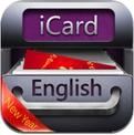 爱卡微口语-地道英语口语老师 (iPhone)