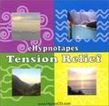 eHypnotapes: Tension Relief