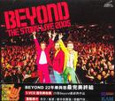 BEYOND THE STORY LIVE 2005 VCD