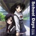 School Days Vocal Album