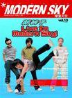 摩登天空有声音乐杂志 10